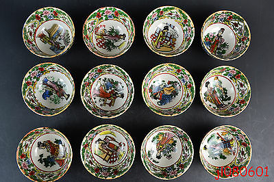Collectible China Porcelain Paint HANDWORK Chinese 12 Belle usable little Bowl