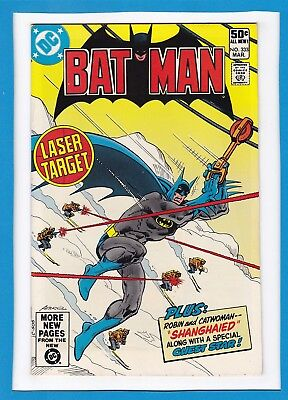 "Batman #333_March 1981_Fine+_Catwoman_Robin_""laser Target""_Bronze Age Dc!"