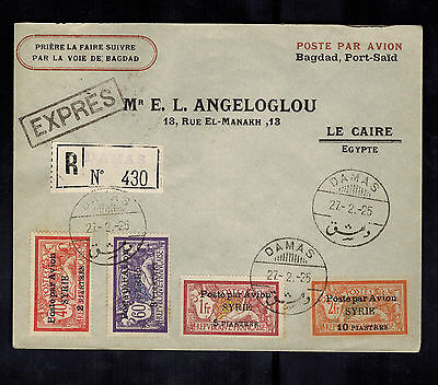 1925 Damascus Syria Cover to Cairo Egypt via Baghdad # C10-C13 complete set