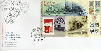 HONG KONG 1997 POST OFFICE ANNI STAMP MINI SHEET  First Day Cover REF:PP435