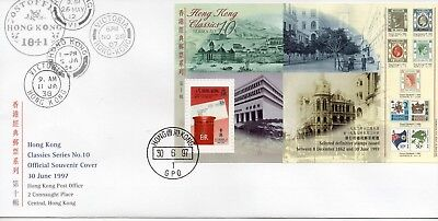 HONG KONG 1997 POST OFFICE ANNI STAMP MINI SHEET First Day Cover REF:PP436