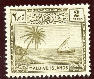 Maldive Islands 1950 KGVI 2l olive-brown superb MNH. SG 21a.