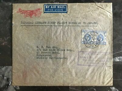1935 Hong Kong First Flight Cover Airmail To Penang Imperial Airways