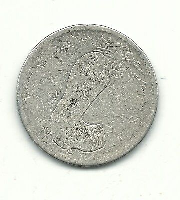 A .925 1870-1901 Range Canada 25 Cents Silver Coin-Christmas Stocking-Dec581