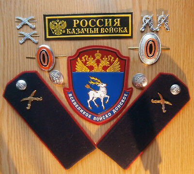 Russian epaulets of the Cossack,stripes,cockardes,emblems of Don Cossack army