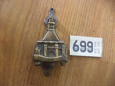 Vintage Brass Door Knocker Glastonbury
