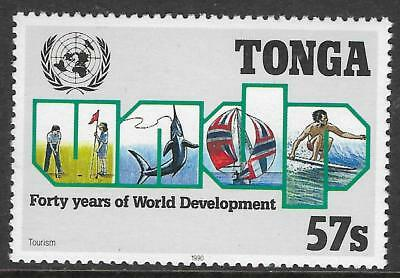 TONGA 1990 WORLD DEVELOPMENT GOLF Single MINT NEVER HINGED