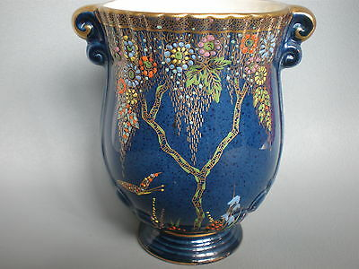 Crown Devon British Art Deco Vase Mint Condition Pattern No 5034