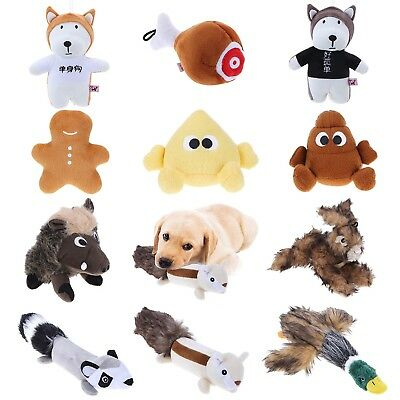 Cute Dog Toy Play Funny Pet Puppy Chew Bite Squeaker Squeaky Plush Sound Animal