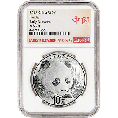 2018 China Silver Panda (30 g) 10 Yuan NGC MS70 Early Releases Bilingual Label