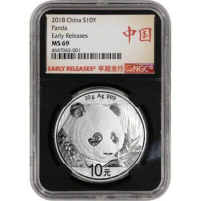 2018 China Silver Panda (30 g) 10 Yuan NGC MS69 Early Releases Bilingual Black