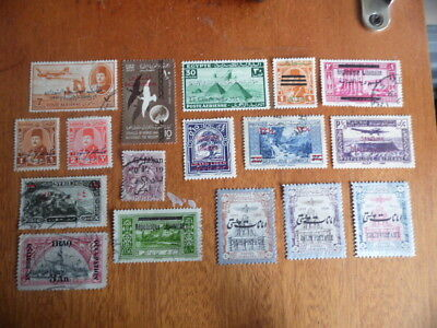 nickstampshop ~~ Middle East ~ Overprinted Issues ~ Mh & Used