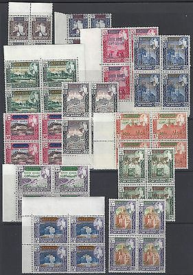 Aden South Arabia 1966 Sg 55//67 In Block Of 4 Less 65 Fils 12 Value All Never H