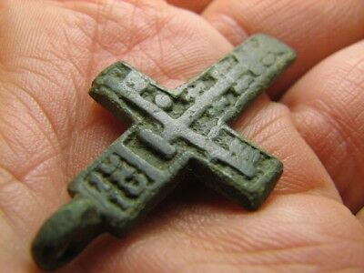 Solid ! Prayer ! Relief! Big Size Nice Late Medieval Bronze Cross Pendant #198