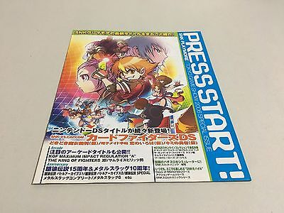 PRESS START! SNK PLAYMORE TOKYO GAME SHOW 2006 SPECIAL ISSUE booklet NEO GEO