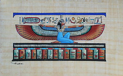 "Egyptian Papyrus - Hand Made Artwork - 9"" x 13"" Ancient Art - Goddess Isis"