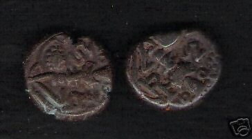 India Kashmir State 800 Ad Medieval Seated Godess Rare Ancient Indian Coin 10Pcs