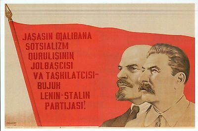 """Lenin & Stalin, """" Long Live the Party """" Russia 1937 Ad Image --- Modern Postcard"""