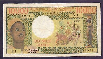 10000 Francs From Cameroun French Colony
