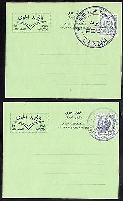 LIBYA 1959-60 FIVE MINT AIR LETTER WITH LAR OVPT FG4, 4a, 4b, 4c, 4d VERY RARE