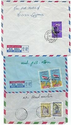LIBYA PALESTINE 1970s THREE AIR MAIL COVERS TO THE WEST BANK VIA CYPRUS