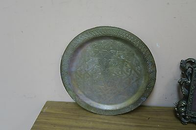 "Vintage Turkish Syrian Arabic Etched Copper Brass 9.5"" Tray Plate Islamic"