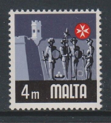 """Malta - 1973, 4m History stamp - With """"Gold"""" Omitted - MNH - SG 487a"""