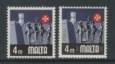 """Malta - 1973, 4m History stamp - With """"Gold"""" Omitted - M/M - SG 487a"""
