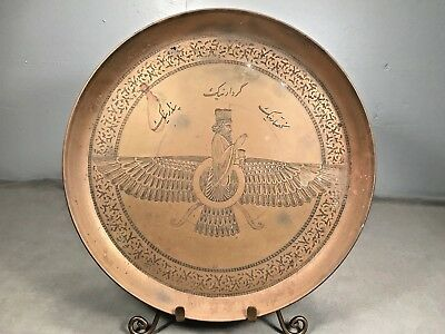 Antique Brass or Copper Islamic Persian Plate Calligraphy Artist Signed