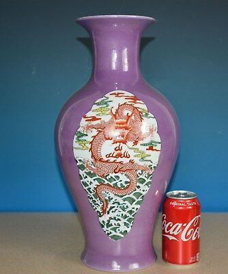 Antique Chinese Porcelain Vase Famille Rose Kangxi Mark Large Rare G8211