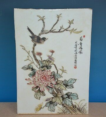 Antique Chinese Porcelain Plaque Famille Rose Marked Master Liu Yucen W9267