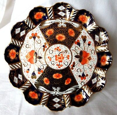 Beautiful Antique Royal Crown Derby Plate Imari Pattern.