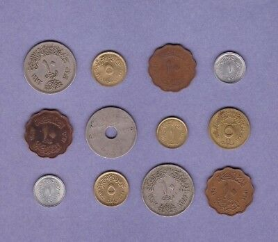 Egypt - Coin Collection - Lot # B - World/Foreign/Africa