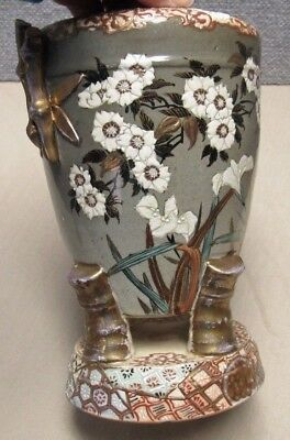Antique Satsuma Covered Jar With Base Enameled Nice Quality But As Is