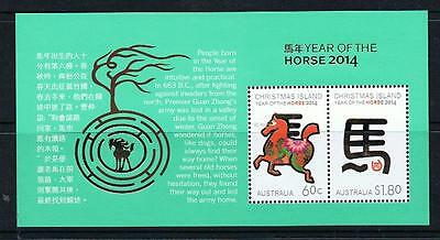 STAMPS AUSTRALIA  CHRISTMAS ISLAND  2014  YEAR OF THE HORSE Ms. (MNH) lot Cxx