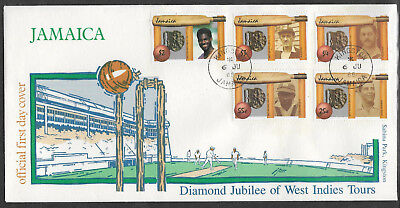 JAMAICA 1988 CRICKET DIAMOND JUBILEE Set Of 5 5v FDC
