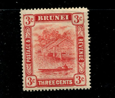 Brunei  Scott # 18A Mh Scott $ 9.00 MAKE OFFER