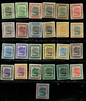 Brunei  Scott # 13-37 Mh #17 No gum SCOTT $ 411.70 MAKE OFFER