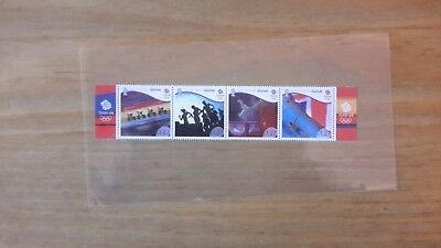 Isle Of Man -Rio Olympics - New - Stamps