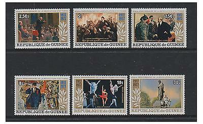 Guinea - 1976 Anniversary of Revolution set - MNH - SG 984/9