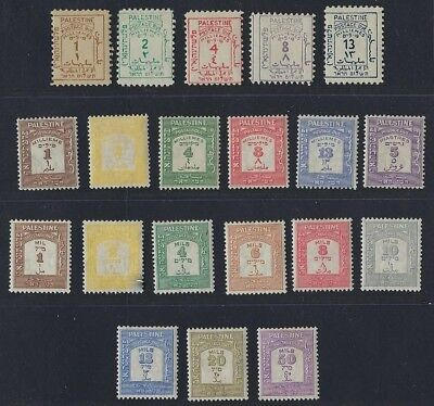 Palestine 1923 28 All Postage Dues Of Palestine Complete Sg D1 D20 Hinged