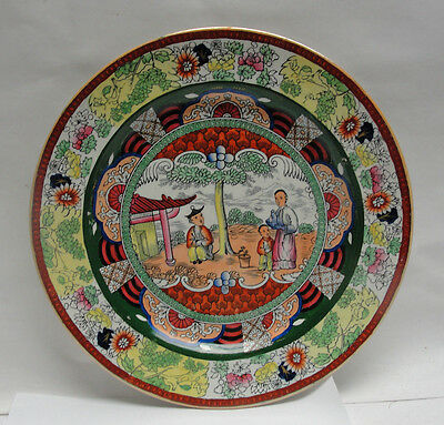 Antique MILES MASON IRONSTONE CHINA PLATE - Hand Painted Oriental Scene w/faces