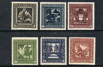 STAMPS   from  AUSTRIA    1926 Nibelung (TYPE I)  (MNH)  lot  A112a