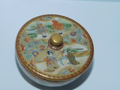 "ANTIQUE JAPANESE SATSUMA POTTERY COVERED DISH signed 2 1/2"" dia"