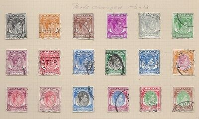 SINGAPORE 1a-20a 1948 Geo VI complete used set to$5.00