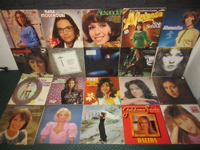 Schallplatten-Sammlung, Vinyl Collection: Deutsche Schlager, German Pop 80 LP's