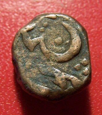 INDIA - HYDERABAD FEUDATORY ELICHPUR COPPER PAISA 1834-1868AD 11.64gr.,   DHSK