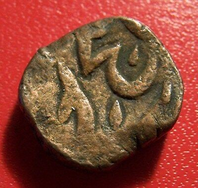 INDIA - HYDERABAD FEUDATORY ELICHPUR COPPER PAISA 1834-1868AD 11.29gr.,   OHTI