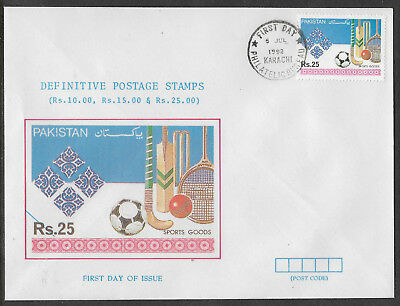 PAKISTAN 1992 INDUSTRIES Rs25 SPORTS GOODS Cricket Hockey Squash 1v FDC