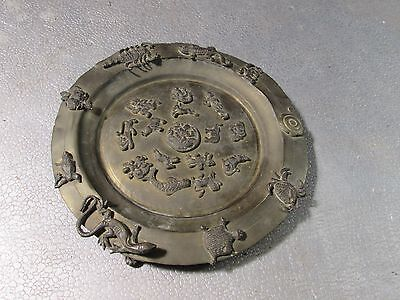 Vintage Asian Chinese Metal Iron ?Reptile Fish Animal Plate Sculptured 9""